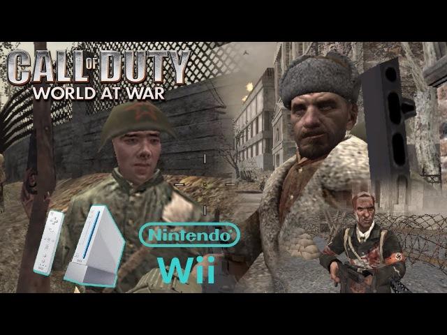 [CoD: World at War] Отличия версии на Nintendo Wii