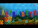 Abc Песня для детей Изучать английский алфавит фонетическая песня ABC Song For Kids