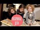 10 секретов воспитания послушного ребенка как научить детей уважать и слышать р