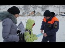 Третьеклассник спас своего друга провалившегося под лёд