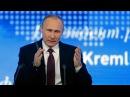 Вести.Ru: Путин о злобных русских хакерах : они сказали правду