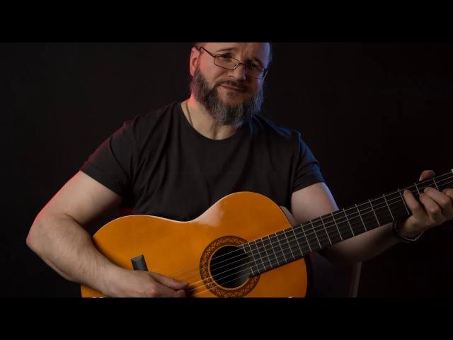 Не меняйте свою душу на богатство - автор и исполнитель песни - Сергей Гвоздика (Мельков)