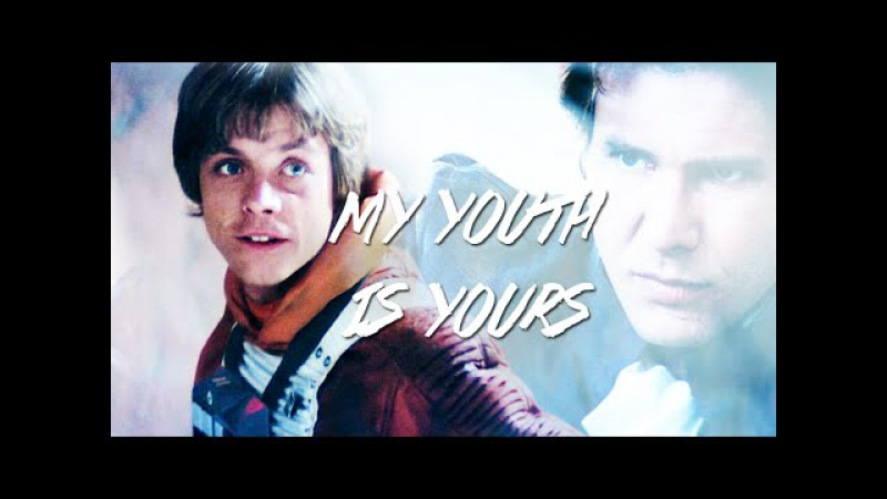Han luke | my youth is yours