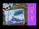 Рисуем зимний пейзаж с речкой гуашью! Dari_Art