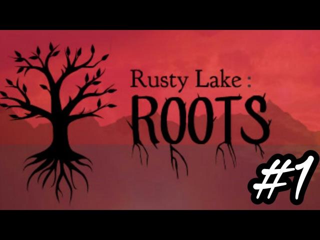 Прохождение Rusty Lake Roots 1 Операция на сердце и мастер класс по пикапу