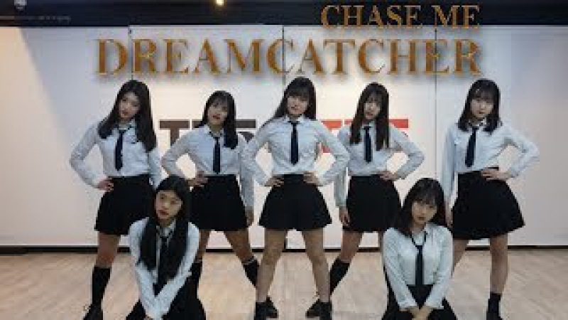 [창원TNS] Dreamcatcher(드림캐쳐) - Chase Me 안무(Dance Cover)