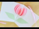 How to Make - Easy Greeting Card Mother's Day Birthday - Step by Step  Kartka Na Dzie Matki