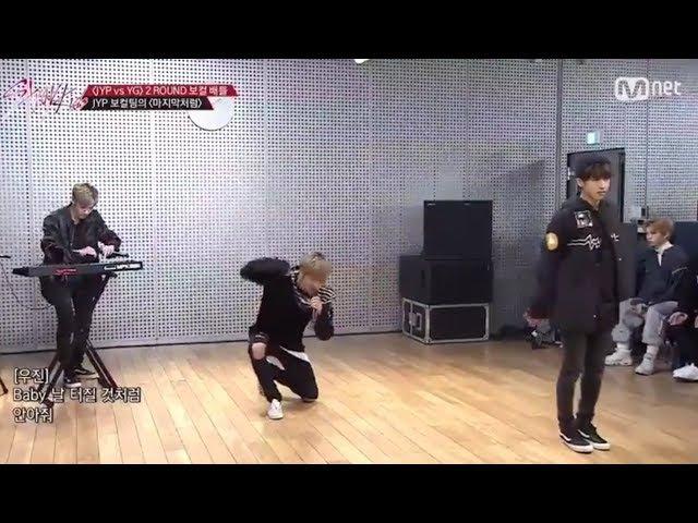 [JYP vs YG Battle] STRAY KIDS - As If It's Your Last| Stray Kids [7회] 역대급 무대의 연속(!) JYP vs YG @ 보컬