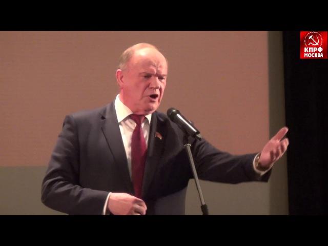 Геннадий Зюганов - все коммунисты и левые, патриоты объединились вокруг Павла Ни...