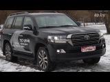 Максималка Excalibur Toyota Land Cruiser 200 отзывы тест-драйв Автопанорама