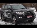 Максималка Excalibur Toyota Land Cruiser 200 отзывы тест драйв Автопанорама