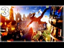 Bioshock Infinite Серия 3 Братство Ворона Art let's play
