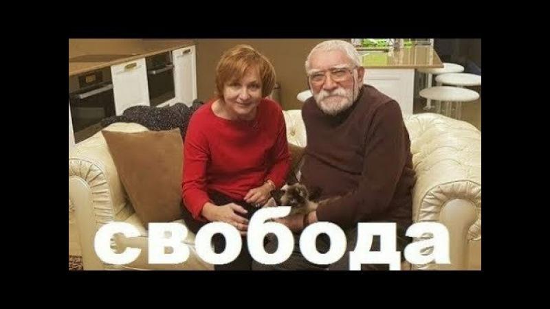 Армен Джигарханян развлекся с другом!