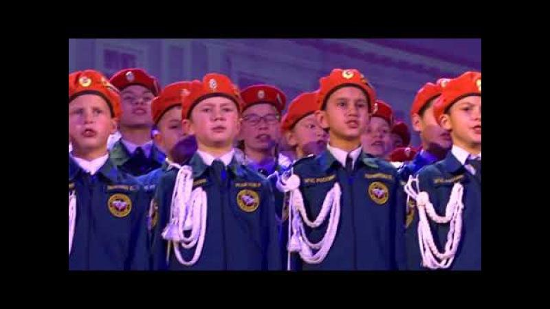 Финальная песня кадет к 10-летию кадетства.