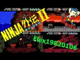 Ninja Gaiden 2 - TNU2 Longplay
