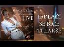 Слађана Вуjичић и Алегро банд/Slađana Vujičić i Allegro band(Сербия) - Исплачи се биће лакше/ Isplači se biće ti lakše (2017)