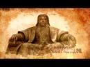Монгольская империя документальный фильм