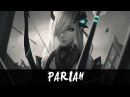 「AMV」Anime Mix Pariah