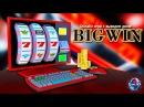 Bigwin Обзор Экономической Игры с Выводом Денег. Новый Вклад 500р.