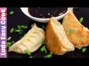 ВСЕ СЕКРЕТЫ приготовления пельменей ГЕДЗА сочных и вкусных Японская Кухня GYOZA DUMPLINGS RECIPE