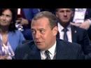 Медведев Нам скоро обнулят мозги и нажмут Delete