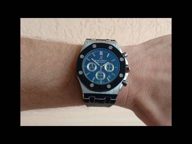 Часы Audemars Piguet Leo Messi Кварцевый Хронограф