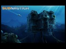 ПРИШЕЛЬЦЫ ВЫШЛИ НА СВЯЗЬ ► Subnautica 8
