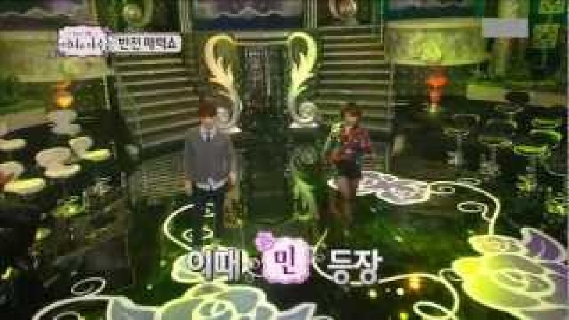 130211 miss A Min 2AM Jokwon Kkap Dance Cut @ Best Couple:
