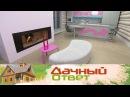 Уникальная кухня-гостиная от звезды мирового дизайна с розовым камином и круглы...