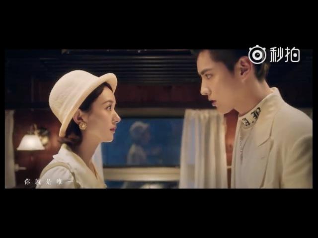 赵丽颖Liying Zhao&吴亦凡Kris Wu -《想你》正式版MV(高清)
