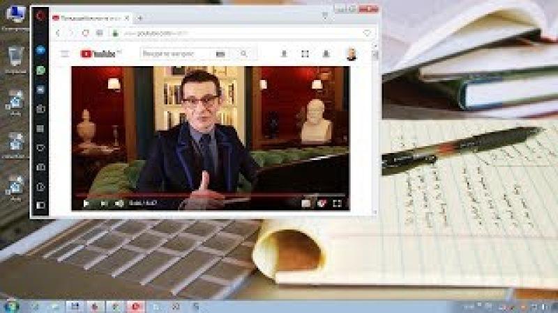 1 Доктор Курпатов и паузы в словах
