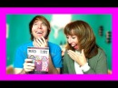 SEXUAL MADLIBS with MY MOM!