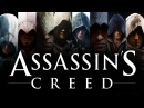 Assassin's Creed | Main Theme Mashup
