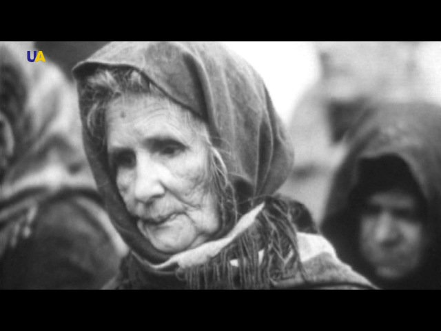 Масовий голод в Україні в 1946 1947 роках I Пишемо історію