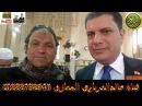 قران الجمعة من مسجد المغفره بحي العجوزه ال1