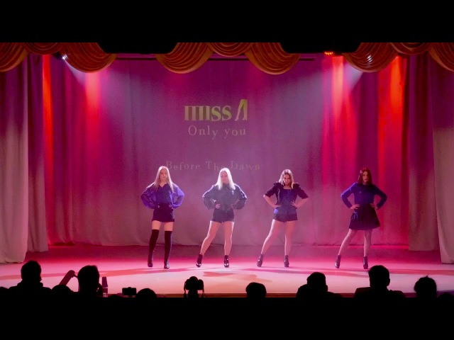 Miss A - Only you cover by [Before The Dawn (BTD)]