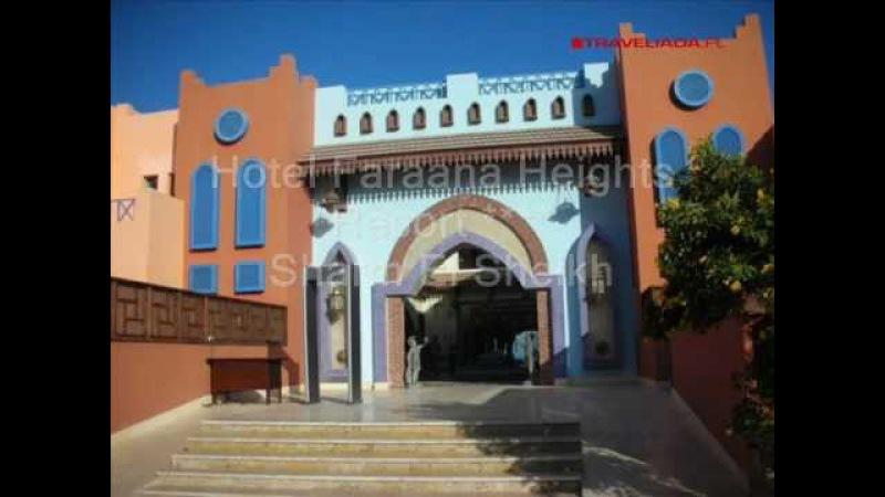 Hotel Faraana Heights Resort Sharm El Sheikh