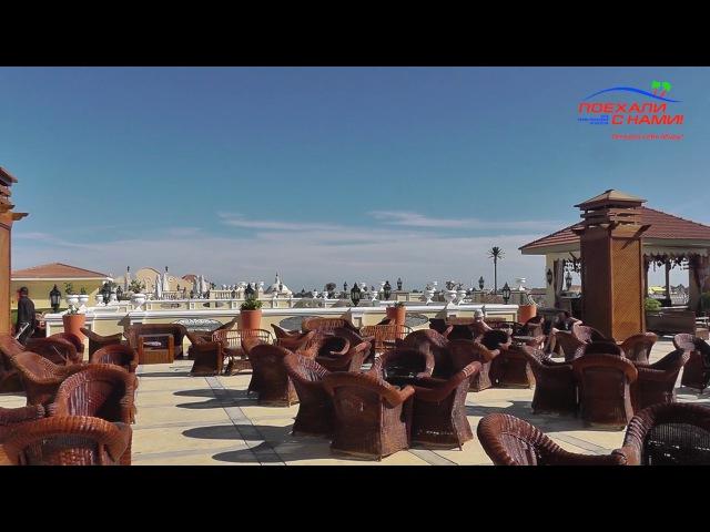 Il Mercato Hotel Spa 5
