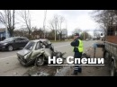АВТО ЖЕСТЬ. Аварии с видео регистраторов часть 31 2018 HD
