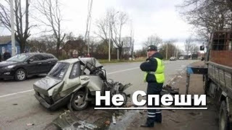 АВТО ЖЕСТЬ. Аварии с видео регистраторов часть 31 2018 HD » Freewka.com - Смотреть онлайн в хорощем качестве