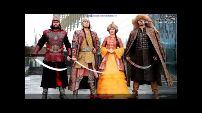 Who are these giants Huge warriors from the East