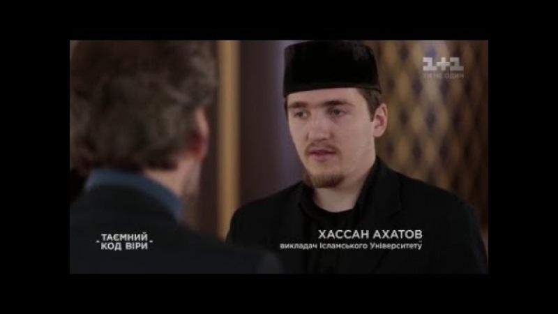 Про Къур`ан Учитель Хасан Ахатов Телеканал 1 1