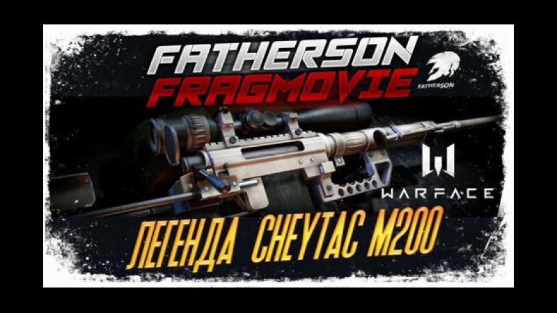 Warface FM - CheyTac M200