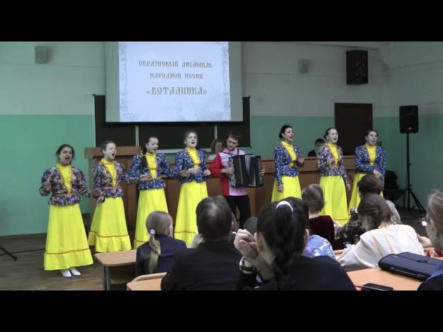КАЗАЧЬЯ ПЕСНЯ ПАРЕНЬ ГАРМОНИСТ АНС ВОТАЛИНКА