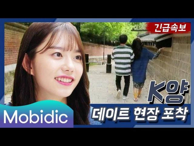 (긴급속보) 김소혜 덕수궁 돌담길 비밀 데이트(?) 현장 [어반로드] 잘생겼다! 서