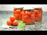 Маринованные помидоры пальчики оближешь! Заготовки на зиму, пошаговый рецепт Семейные рецепты