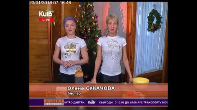 Рок-скрипачка, певица Тиана Сноу готовит салат ДоРеМи