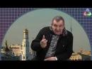 ч.19 О чём думал бы кандидат в президенты от Русов и коренных народов Нейромир-ТВ