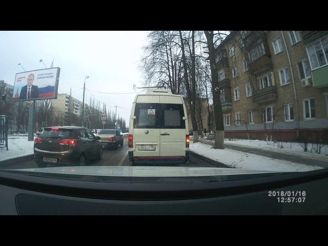 ДТП ул.Гражданская г.Королёв 16 января 2017 13:00