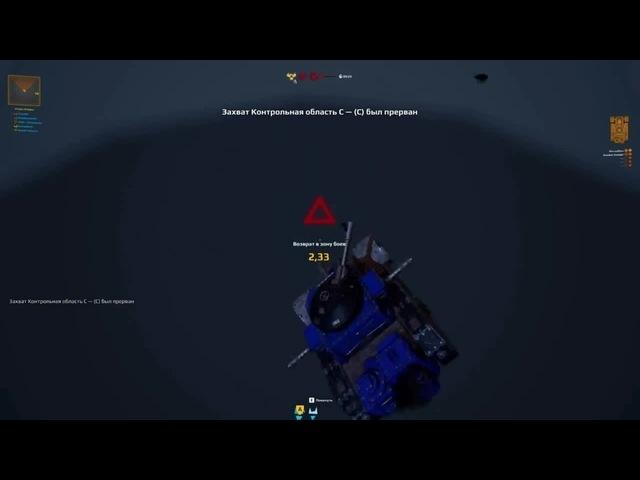 Warhammer 40.000 Eternal Crusade ( Pathos time- SM OP)